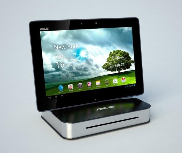 tablet dock dvd station 01