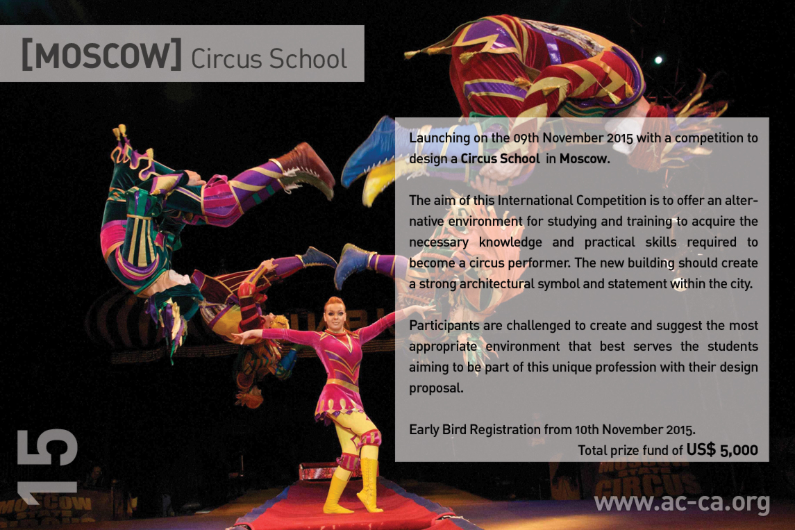 [MOSCOW] Circus School Architectural Competition