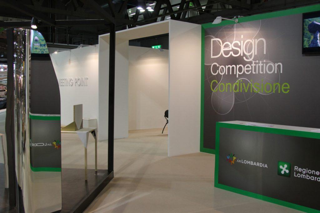 Διαγωνισμός Σχεδιασμού HOMI 2017